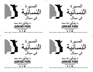 WMOS print collateral_Arabic flyer